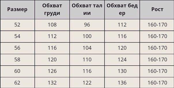 00-565 ФЛОРЕНС черное - Victorya-Shop.com