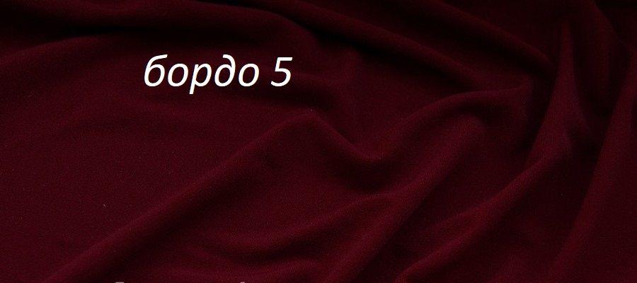 Костюм большого размера трикотаж масло доступно в цвете 000-393 - Victorya-Shop.com