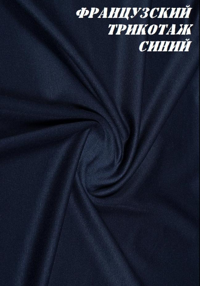 Крдиган большого размера 00-13167 - Victorya-Shop.com