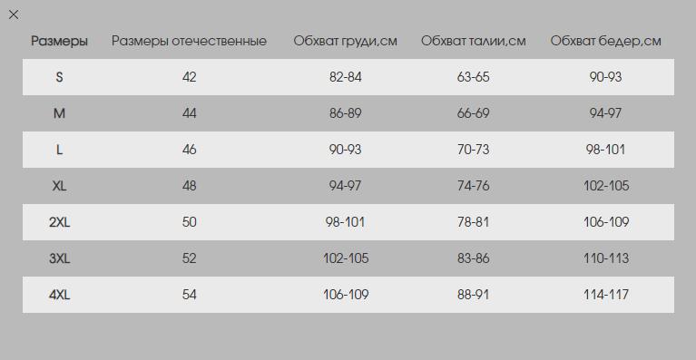 Пальто женское Весна-осень цвет ПАРКЕТКАКЭМЕЛ  000-478 - Victorya-Shop.com