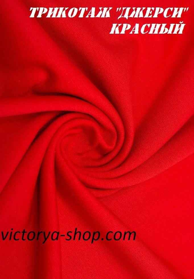 Платье большого размера цвет баклажан Доступно в цвете 00-13306 - Victorya-Shop.com