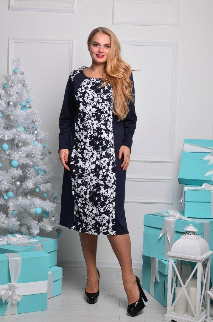 Платье Букет - Victorya-Shop.com