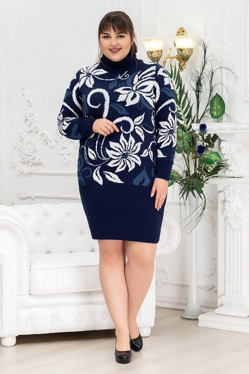 Теплое зимнее платье вязка для полных 000-680 - Victorya-Shop.com
