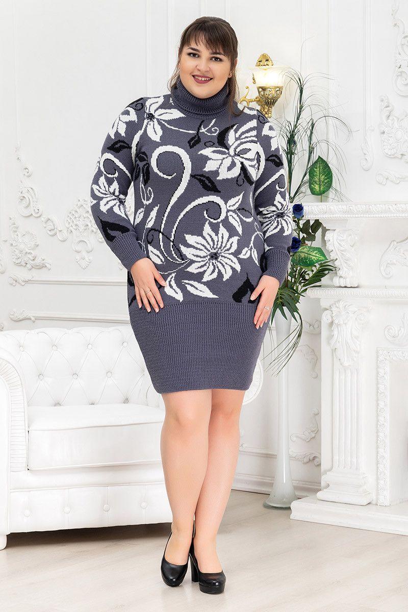 Теплое зимнее платье вязка для полных 000-681 - Victorya-Shop.com
