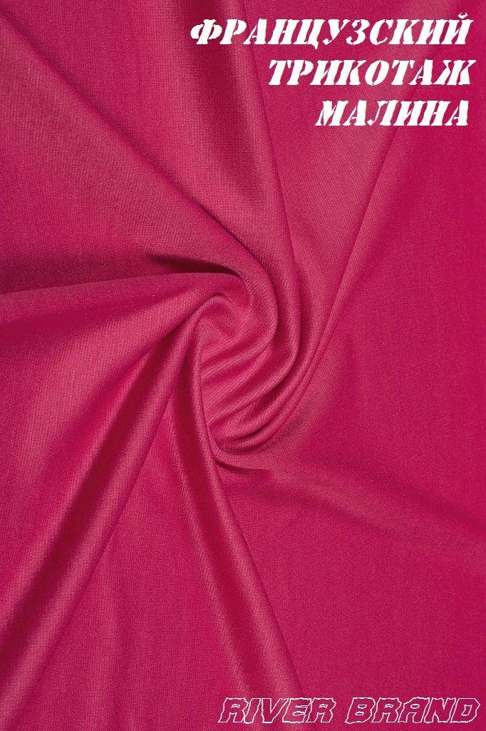 Туника большого размера Карина  доступна в цвете 000-264 - Victorya-Shop.com