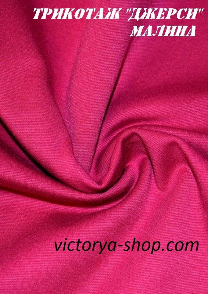 Туника большого размера Твикс 2 фиолет   доступно в цвете  000-239 - Victorya-Shop.com
